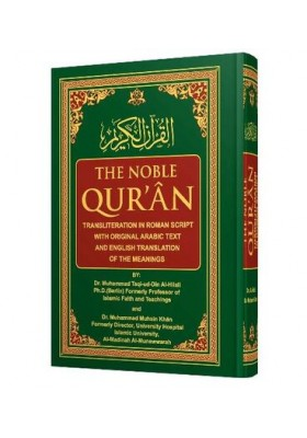 The Noble Quran with Transliteration in Roman Script