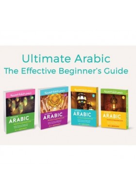 Ultimate Arabic Book Full Set ( 1-3B)