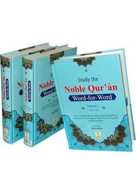 Study The Noble Qur'an: Word-For-Word Colour Arb-Eng W/Grammatical Terms (3 Volumes)