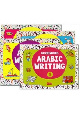 Goodword Arabic Writing Set of 4 Books