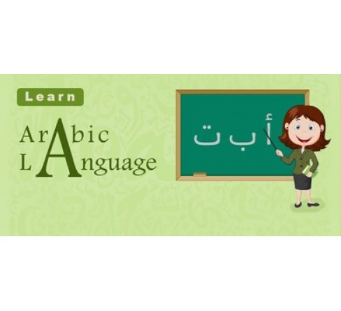 Learning ARABIC LANGUAGE