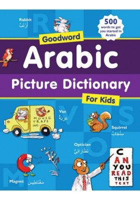 Arabic Picture Dictionary for Kids (GOODWORD)