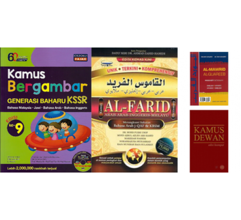 DICTIONARIES (Malay / English / Arabic)