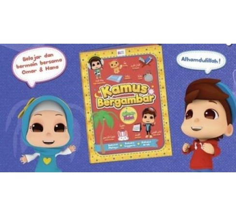 Children's Books in MALAY