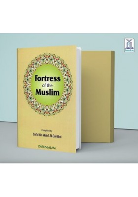 Fortress Of The Muslim: Invocations From The Qur'an And Sunnah (GREEN COVER)