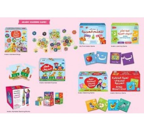 Children's Islamic Flashcards/Games