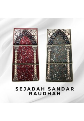 Sejadah Sandar with design (RAUDHAH)