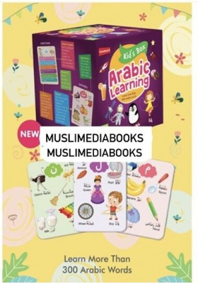 Kids Box: Arabic Learning (GOODWORD)