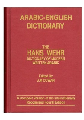 The Hans Wehr Arabic English Dictionary