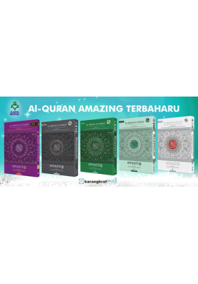 Al Quran Al-Karim Amazing A4 (COMPILED) (New Cover)