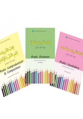 Arabic Anonymous : The Complete Primary 1 Series