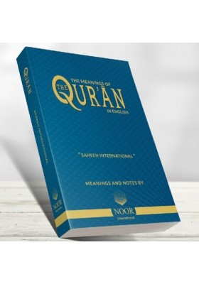The Meanings Of The Quran In English (A6 size small)