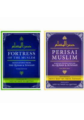 Fortress of the Muslim Invocations From the Quran and Sunnah (Pocket Size) English & Malay