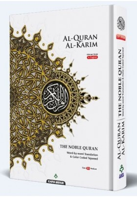 THE NOBLE QURAN (ENGLISH TRANSLATION) (B5)