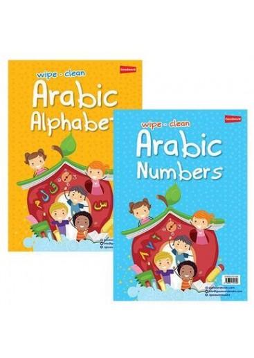 Children's Islamic Books in ENGLISH