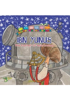 Muslim Scientists Series: Ibn Yunus,