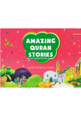 Amazing Quran Stories for Kids (HARDCOVER)
