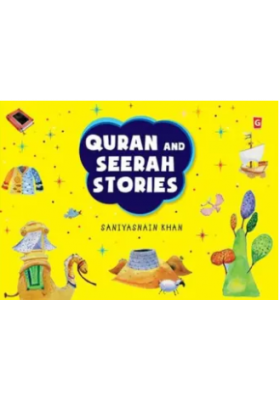 Quran and Seerah Stories for Kids (HARDCOVER)