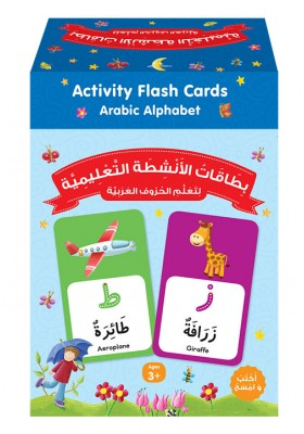 Arabic Alphabet Activity Flash Cards