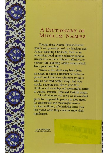 Islamic Books in ENGLISH