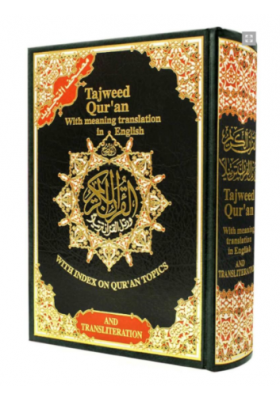 Tajweed Alquran English translation and transliteration- colour coded and topical index