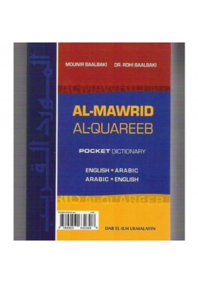 AL MAWRID AL QUAREEB POCKET DICTIONARY